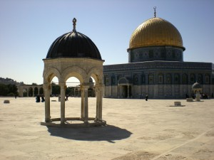 Jerusalem Temple Mount-Dome of the Tablets and Dome of the Rock